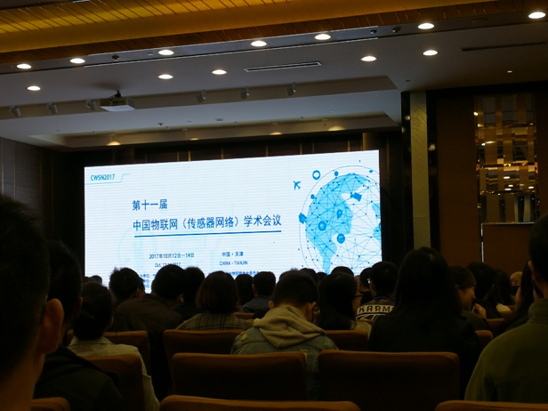第十一届物联网学术会议