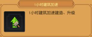商城介绍3