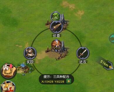 新手攻略资源篇5