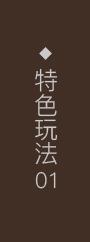 未来基地,众志成城,谱写现代战争史诗